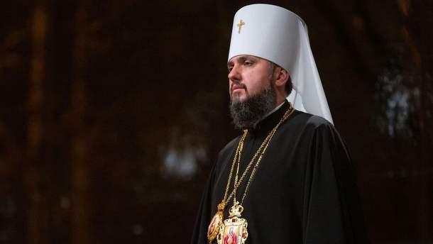 Очільник ПЦУ Епіфаній зробив заяву щодо впливу Кремля на священиків, які хочуть перейти до Єдиної церкви
