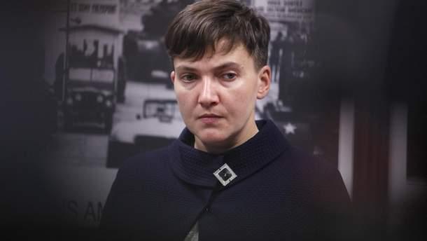 Народна депутатка Надія Савченко