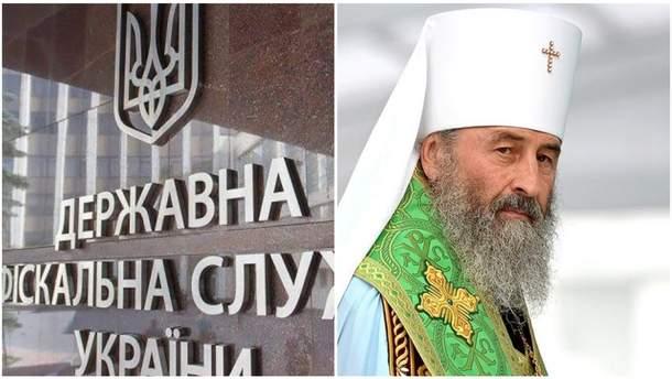 Главные новости 18 декабря: разделение ДФС и что ждет храмы УПЦ МП
