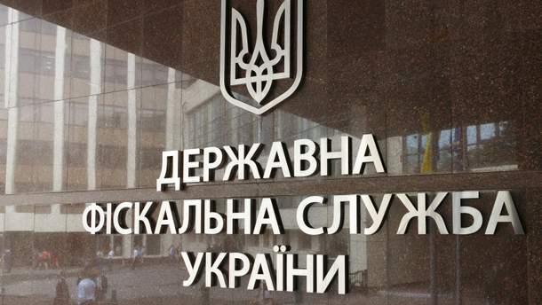 Державна фіскальна служба тепер ділитиметься на на Державну податкову та Державну митну служби, – Кабмін