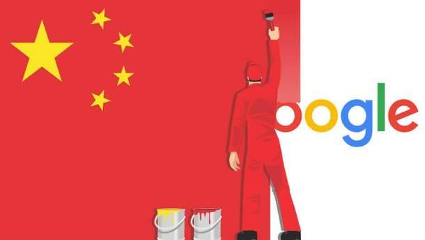 Google припинила розробку таємного пошуковика для Китаю