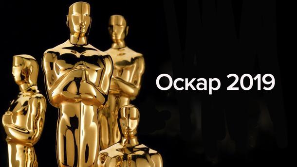 Названы номинанты на Оскар 2019