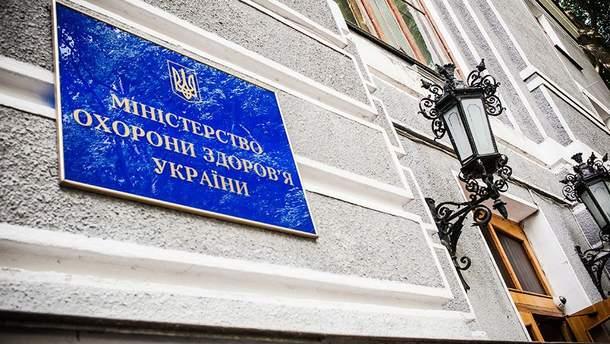 МОЗ: показники захворюваності на кір в Україні залишаються високими