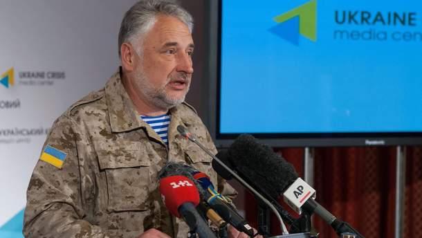 Жебривский отказался от должности аудитора НАБУ