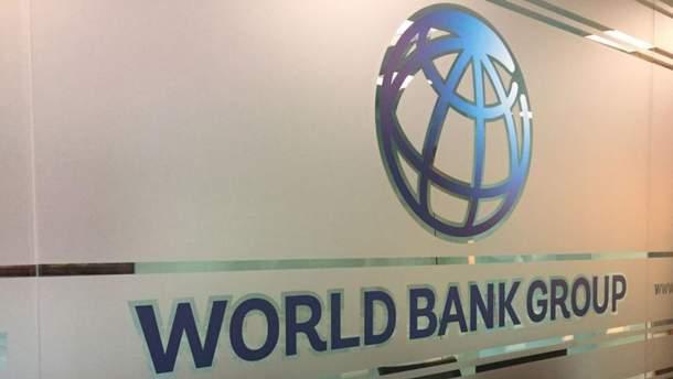 Украина получит немалый транш от Всемирного Банка