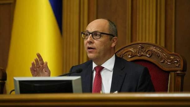 Парубій підписав закон про перейменування УПЦ МП на Російську православну церкву