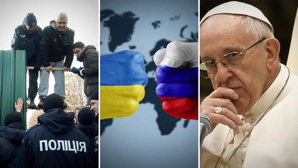 Новини України 25 грудня 2018 - новини України і світу