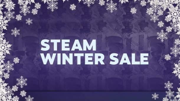Зимовий розпродаж в Steam: ігри зі знижками