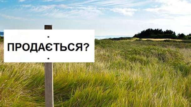 Мораторий на землю в Украине 2018: 5 мифов о рынке земли