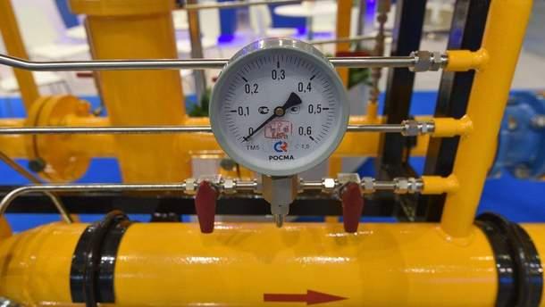У Якутії стався розрив газопроводу, внаслідок чого виникла пожежа