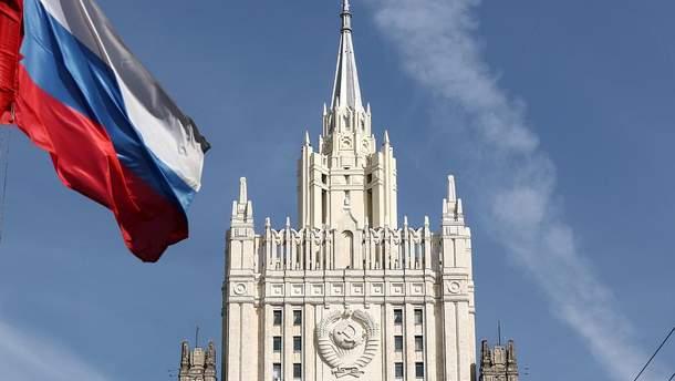 У Лаврова вважають , що Україна здійснює агресію проти Росії