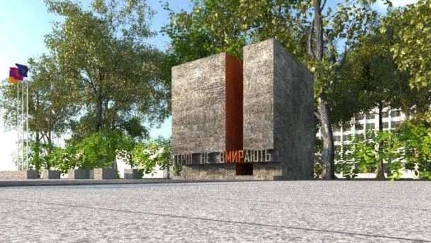Місце, де буде встановлений пам'ятник захисникам України в Харкові