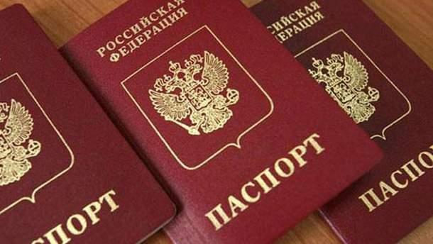 Спрощена процедура надання українцям громадянства РФ – блеф