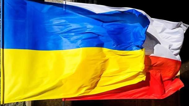 Украина и Польша стали одним организмом
