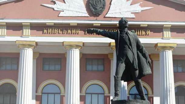 Военный лицей имени Ивана Богуна в Киеве