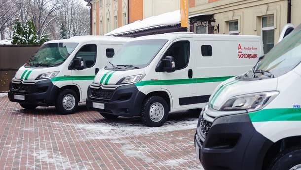 Альфа-Банк Украина и Укрсоцбанк приобрели 15 инкассаторских авто Сitroen Jumper