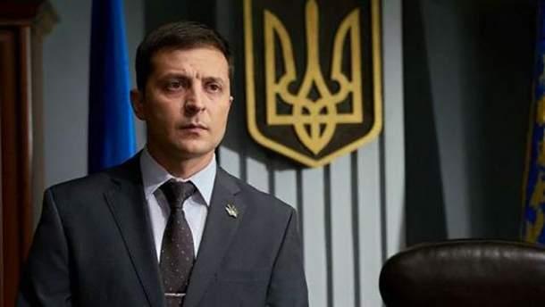 Владимир Зеленский с партией Слуга народа идёт в политику - заявление Зеленского