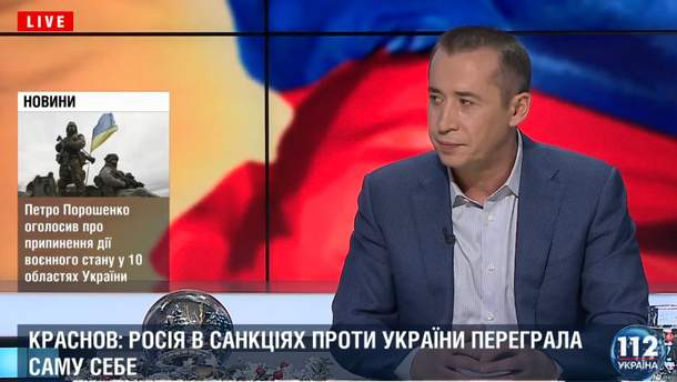 Загид Краснов