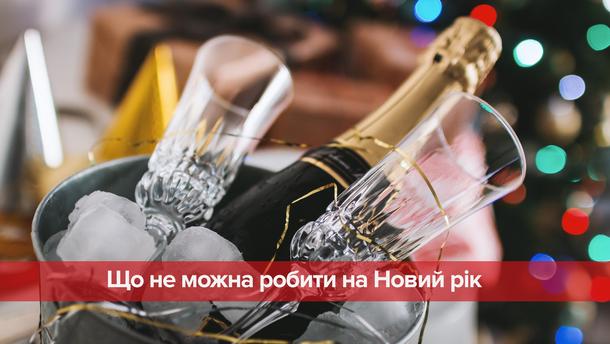 Новий рік 2019 - що не можна готувати та робити в Новий 2019 рік Свині