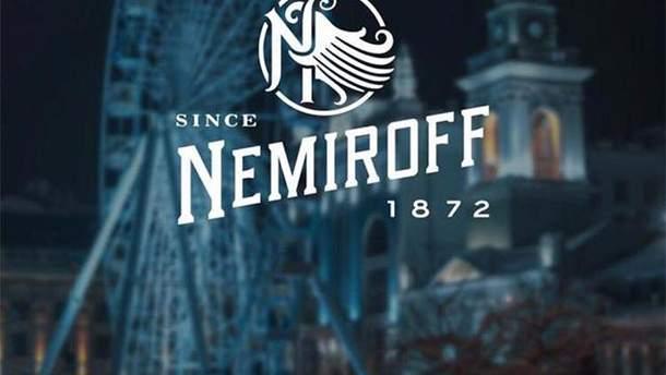 Новогодний праздник удастся на славу вместе с Nemiroff!