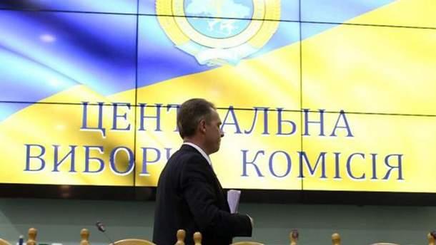 Объявлена дата старта избирательной кампании вгосударстве Украина