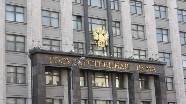 У Держдумі РФ відповіли на нові санкції від РНБО