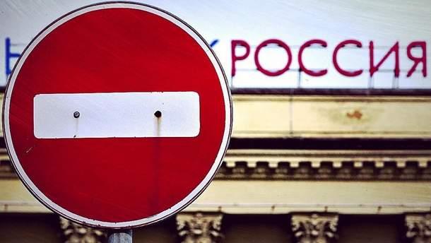 Санкции РФ против Украины