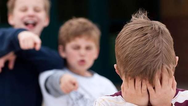 Буллинг в украинских школах