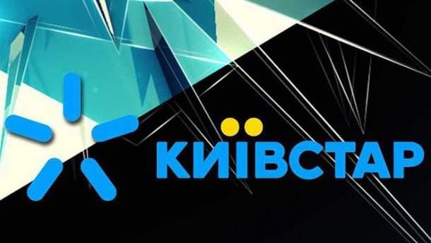 Киевстар закрывает сразу 13 своих тарифов