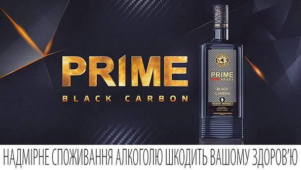 В Україні випустили чорну горілку