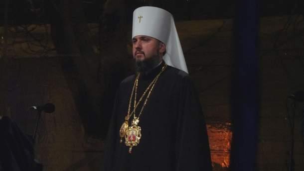 Митрополит Епіфаній назвав дату надання Томосу Українській церкві