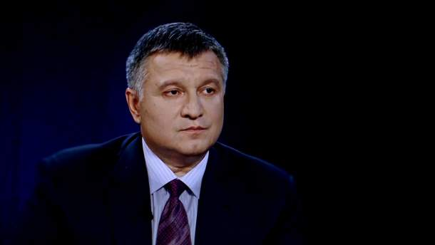 Аваков хочет обеспечить полицией кандидатов в президенты