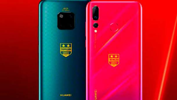Нові версії  Huawei P20 і Mate 20