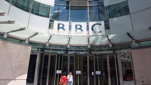 BBC подала скаргу до МЗС РФ через публікацію даних своїх співробітників