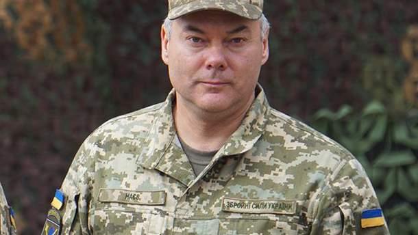 Командувач ООС Сергій Наєв привітав українських військових з Новим роком