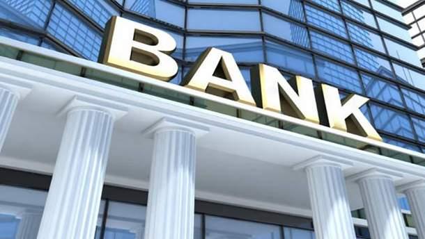 НБУ вперше оприлюднив результати стрес-тестів 24 найбільших українських банків