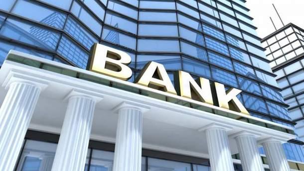 НБУ впервые обнародовал результаты стресс-тестов 24 крупнейших украинских банков