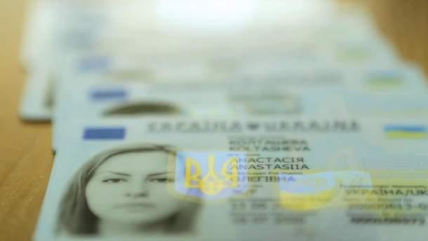 Аваков назвав країни, до яких можна буде їхати без закордонного паспорта, маючи лише ID-картку