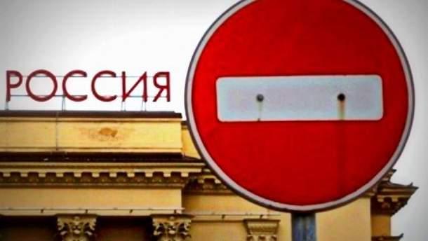 Санкции против РФ не отменят, пока на востоке Украины не прекратится огонь