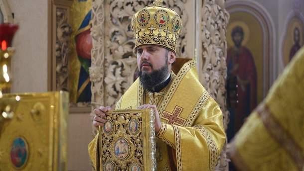 Митрополит Епіфаній привітав українців з Новим роком