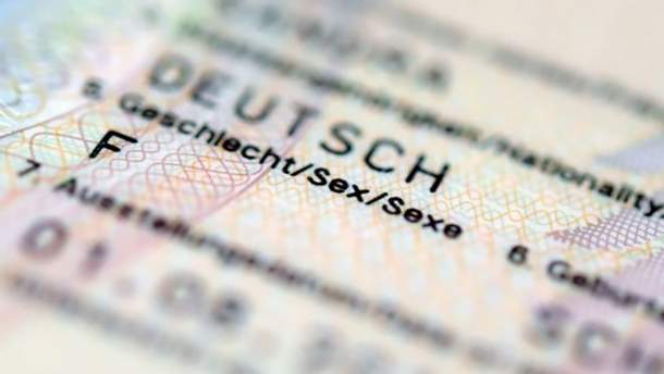 """В німецьких документах тепер можна вказати стать """"різноманітний"""""""