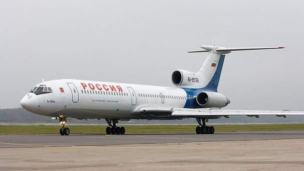 УРосії літак здійснив екстрену посадку через п'яний дебош наборту