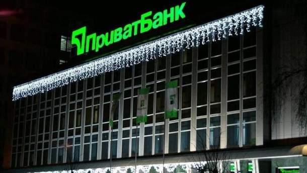 ВКиеве неизвестные «вскрыли» отделение банка: детали дерзкого нападения