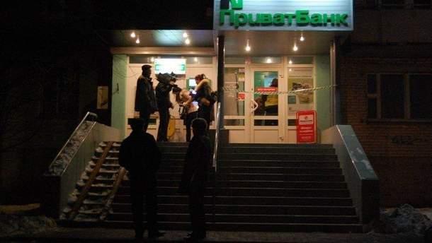 """Пограбування """"Приватбанку"""" в Києві: зловмисники нічого не вкрали"""