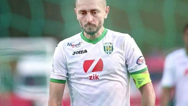 Худобяк решил продолжить футбольную карьеру на Кипре