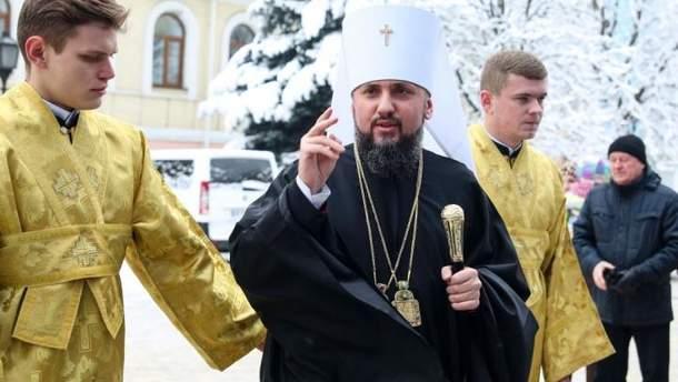 Епифаний призвал украинцев по желанию присоединяться к ПЦУ