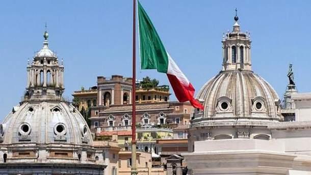 Зникнення посла КНДР: Італія заявила, що Джо Сун Гіл не просив притулку