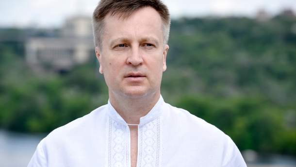 Валентин Наливайченко йде у Президенти України