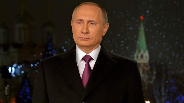 """""""Вали на пенсію"""": росіян розлютило новорічне привітання Путіна (фото, відео)"""