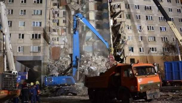 В Магнитогорске обрушился жилой дом